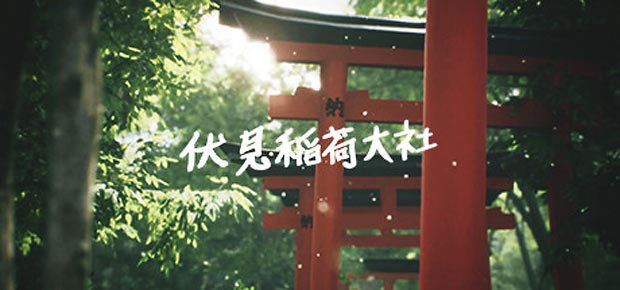 Explore_Fushimi_Inari.jpg
