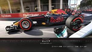 F1_2017_12.jpg