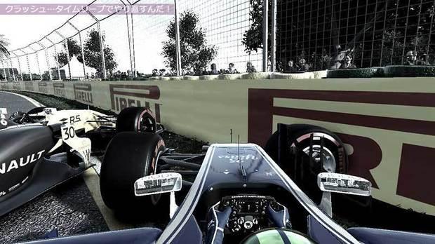 F1_2017_2.jpg
