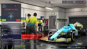 F1_2020__img3.jpg