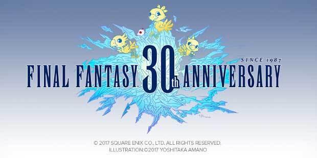 FINAL-FANTASY-30th-STEAM-SA.jpg