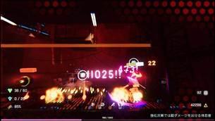Fallback_game_image14.jpg