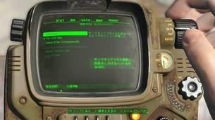 Fallout4_low_spec_20.jpg