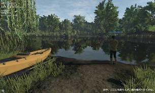 Fishing-Planet-25.jpg