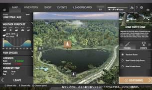Fishing-Planet-6.jpg