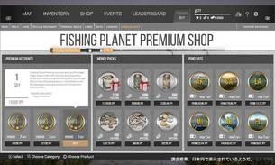 Fishing-Planet-7.jpg