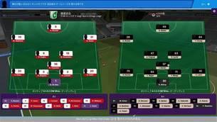 Football_Manager_2020_img04.jpg