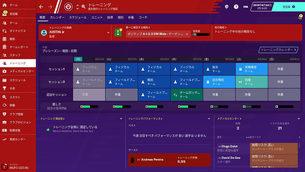 Football_Manager_2020_img07.jpg