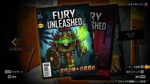 FuryUnleashed__image03.jpg