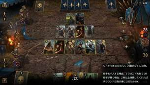 GWENT_The_Witcher_Card_Game__image004.jpg