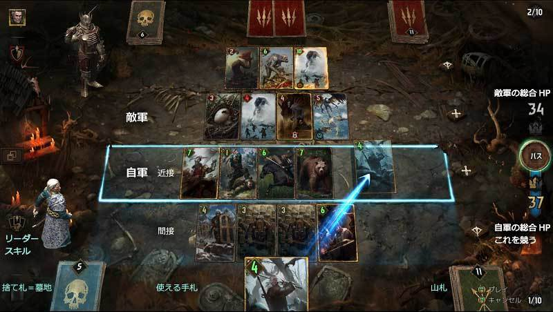 GWENT_The_Witcher_Card_Game__image006.jpg