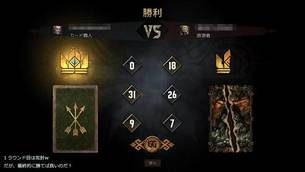 GWENT_The_Witcher_Card_Game__image08.jpg