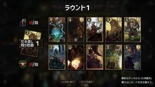 GWENT_The_Witcher_Card_Game__image09.jpg