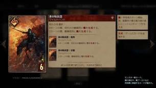 GWENT_master-mirror-cards11.jpg
