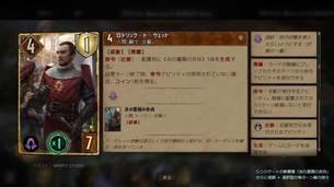 GWENT_master-mirror-cards3.jpg