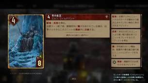 GWENT_master-mirror-cards4.jpg