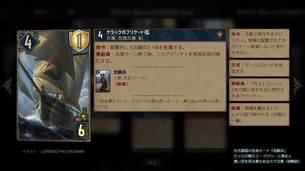 GWENT_master-mirror-cards6.jpg