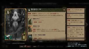GWENT_master-mirror-cards8.jpg