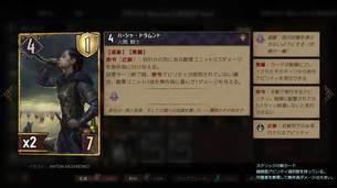 GWENT_master-mirror-cards9.jpg