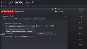 GamecraftPreview_how.jpg