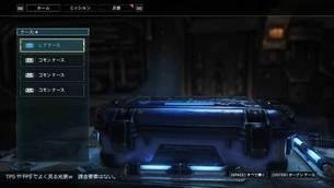 GearsTactics_17.jpg