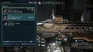 GearsTactics_2.jpg