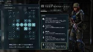 GearsTactics_3.jpg