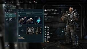 GearsTactics_33.jpg