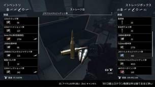 Generation_Zero__image136.jpg