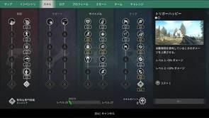 Generation_Zero__image_skill.jpg