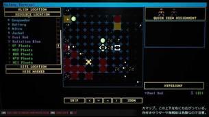 Genesis_Alpha_One__img15.jpg