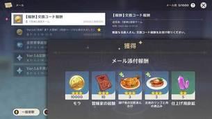 Genshin_epic_sp_img.jpg