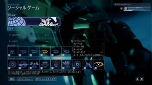 Halo_The_Master_Chief_Collection__multi_image.jpg