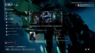 Halo_The_Master_Chief_Collection_image01.jpg