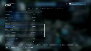 Halo_The_Master_Chief_Collection_image04.jpg