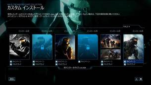 Halo_The_Master_Chief_Collection_image06.jpg