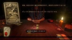 Hand of Fate -03.jpg