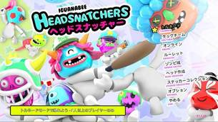 Headsnatchers-4.jpg