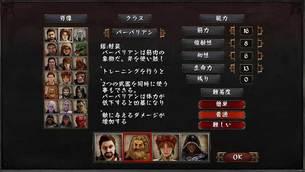 Heroes_of_the_Monkey_Tavern_img3.jpg