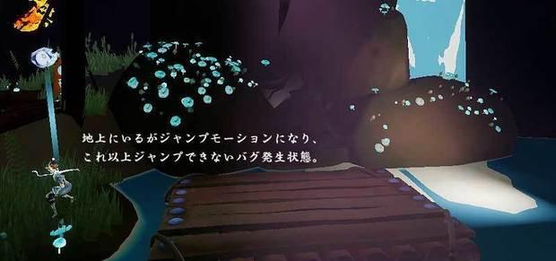 Hollowed-game2.jpg
