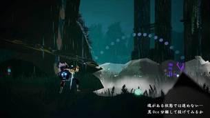 Hollowed-game4.jpg