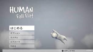 Human_Fall_Flat__city_update__image08.jpg