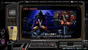 Huntdown__game_image10.jpg