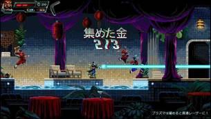 Huntdown__game_image19.jpg