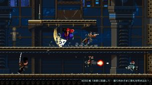Huntdown__game_image23.jpg