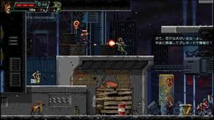 Huntdown__game_image43.jpg