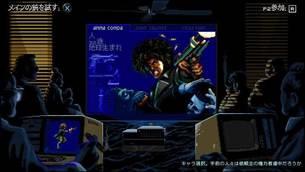 Huntdown__game_image45.jpg