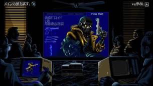 Huntdown__game_image46.jpg