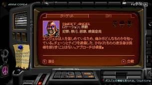 Huntdown__game_image52.jpg