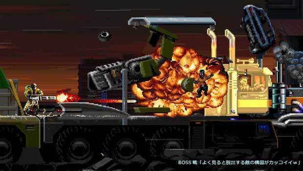 Huntdown__game_image26.jpg